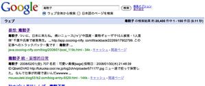 Doku_first