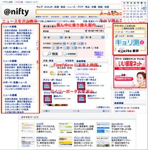 Nifty_top