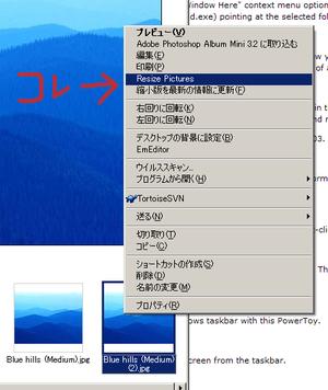 Image_resizer_1
