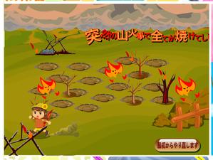 Fire_2