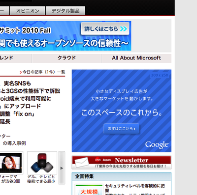 Googlead_4