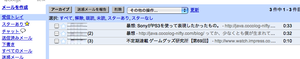 Bookmark2mail