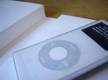 iPod_nano_packaging