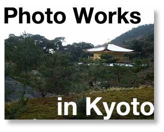 kyoto_title.jpg