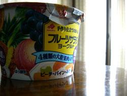 yogurt3.jpg