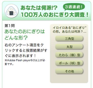 Pal_vote