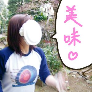 Neta_008_cocolog_oekaki_2009_07_07_