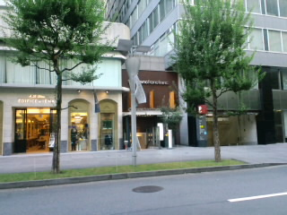 Francfranc丸の内店
