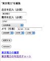 Item_chart_01
