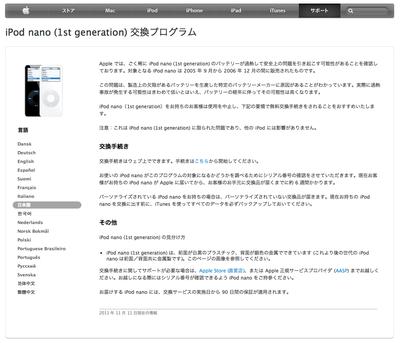 Applesite_2