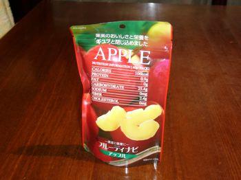 apple_dry_fruit