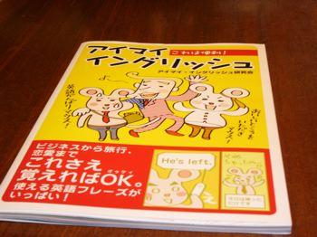english_textbook