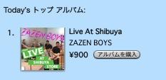 zazenboys_live_at_shibuya
