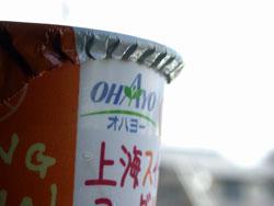 yogurt8.jpg