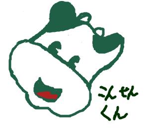 Cocolog_oekaki_2008_09_02_23_50