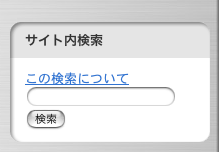 Search_screen_shot_by_mac